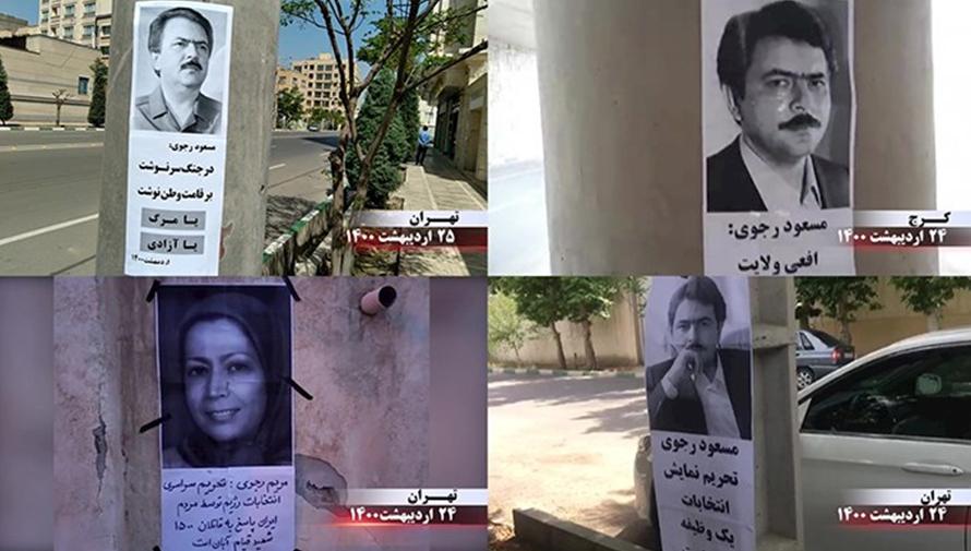 MEK Iran Resistance UnitsCall for Iran Election Boycott