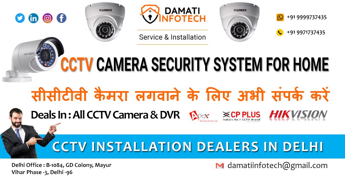 CCTV Camera Repair in Delhi