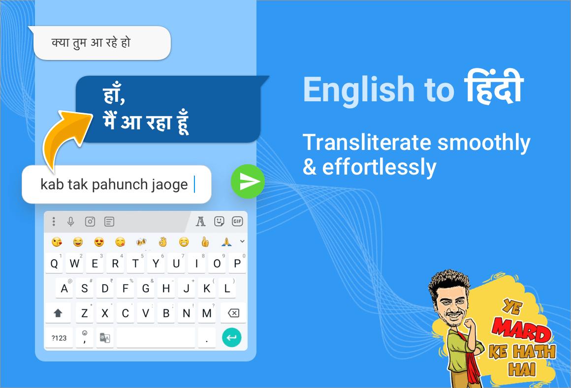 Hindi Keyboard App