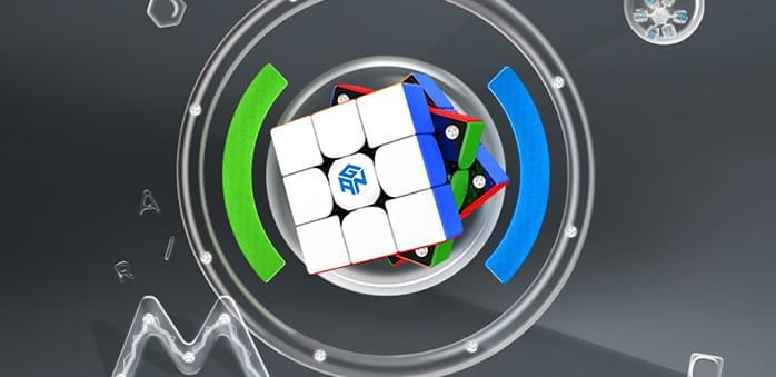 gan cube