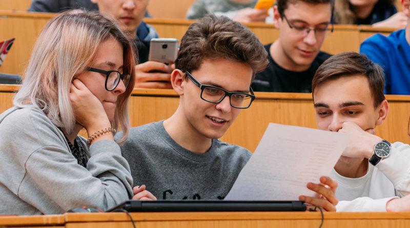 university grants help in data science initiative