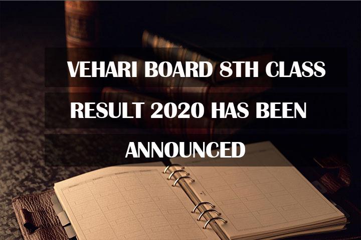 Vehari Board 8th Class Result 2020